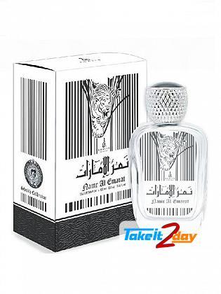 Khalis Namr Al Emarat Perfume For Men And Women 100 ML EDP