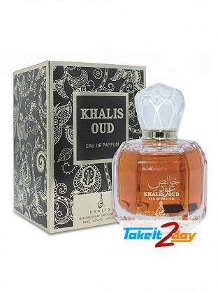Khalis Oud Perfume For Men And Women 100 ML EDP