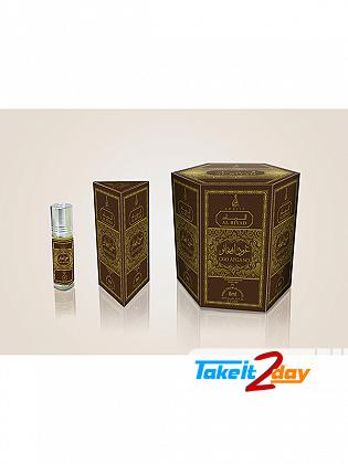 Khalis Oud Afgano Perfume Roll On For Men And Women 6 ML CPO Pack Of Six