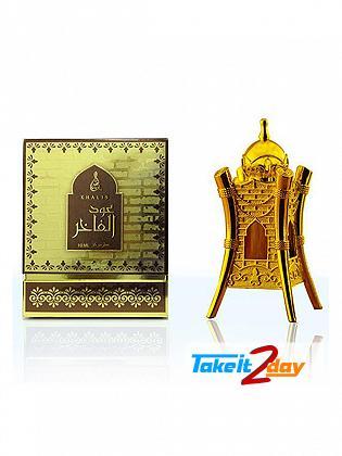 Khalis Oud Al Fakhir Perfume For Men And Women 10 ML CPO