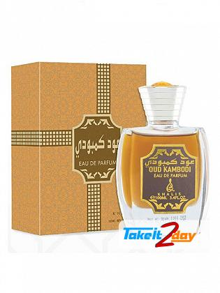 Khalis Oud Kambodi Perfume For Men And Women 100 ML EDP