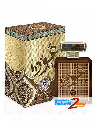 Khalis Oud Sheikh Collection Perfume For Men 100 ML EDP