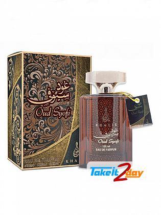Khalis Oud Syofi Perfume For Men And Women 100 ML EDP