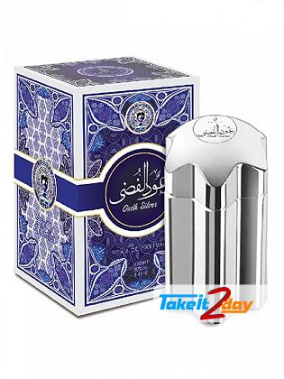 Khalis Oudh Silver Perfume For Men And Women 100 ML EDP