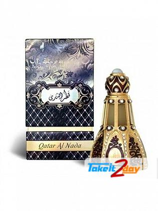 Khalis Qatar Al Nada Perfume For Men 20 ML EDP