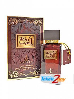Khalis Rouat Al Oud Perfume For Men 100 ML EDP