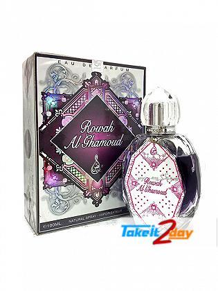 Khalis Rowah Al Ghamond Perfume For Men 100 ML EDP