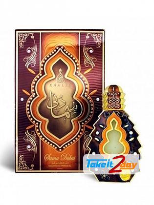 Khalis Sama Dubai Perfume For Men And Women 20 ML CPO
