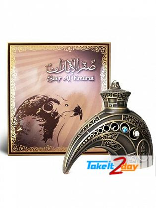 Khalis Saqr Al Emarat For Men And Women 20 ML EDP