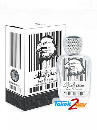 Khalis Saqr Al Emarat Sheikh Collection Perfume For Men And Women 100 ML EDP
