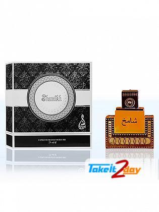 Khalis Shamik Perfume For Men 25 ML EDP