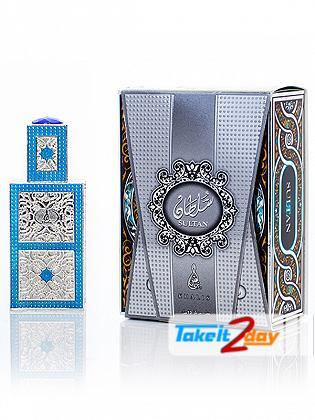 Khalis Sultan Perfume For Men 20 ML EDP