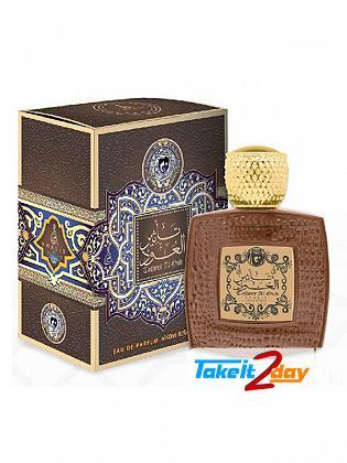 Khalis Tatheer Al Oud Perfume For Men And Women 100 ML EDP
