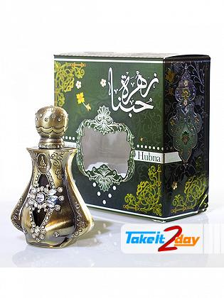 Khalis Zaharat Hubna Perfume For Men And Women 20 ML CPO
