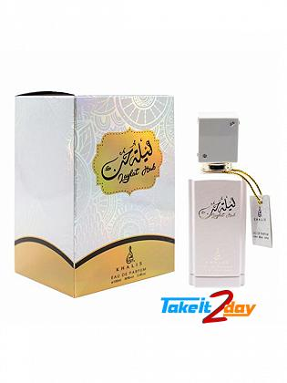 Khalis Laylat Hub Perfume For Men And Women 100 ML EDP