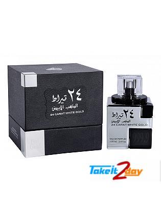 Lattafa 24 Carat White Gold Perfume For Men And Women 100 ML EDP