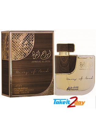 Lattafa Amwaj Al Oud Presitige Edition Perfume For Men And Women 100 ML EDP