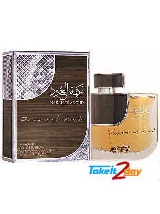 Lattafa Nakahat Al Oud Presitige Edition Perfume For Men And Women 100 ML EDP