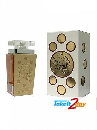 Lattafa Al Azra Perfume For Men And Women 100 ML EDP