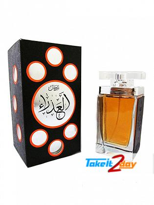Lattafa Al Azra Black Perfume For Men And Women 100 ML EDP