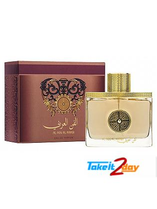 Lattafa Al Fen Al Arabi Gold Perfume For Men And Women 100 ML EDP