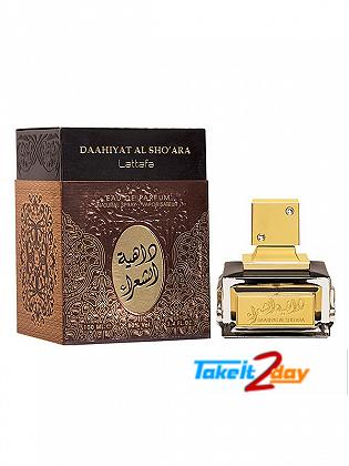 Lattafa Daahiyat Al Shoara Perfume For Men And Women 100 ML EDP
