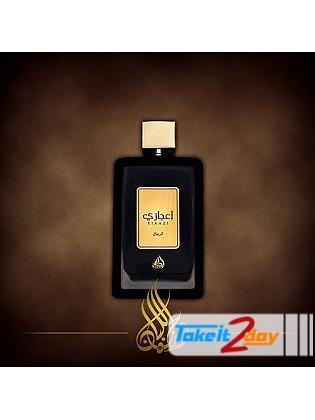 Lattafa Ejaazi Perfume For Men And Women 100 ML EDP