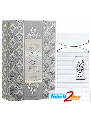 Lattafa Emta Taud Perfume For Men 100 ML EDP