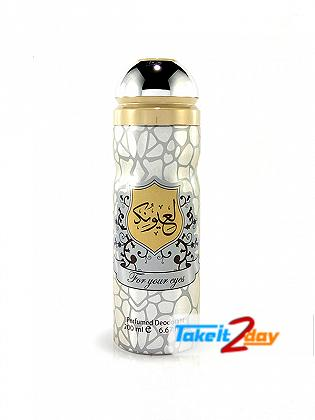 Al Raheeb Li Ayounik For Your Eyes Deodorant Body Spray For Men And Women 200 ML By Lattafa