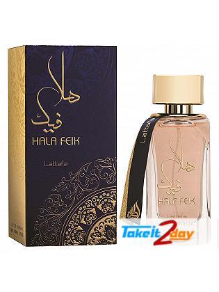 Lattafa Hala Feik Perfume For Men 100 ML EDP