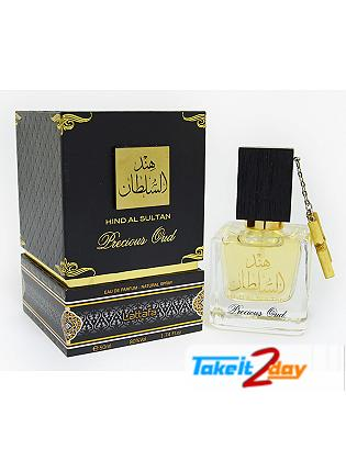 Lattafa Hind Al Sultan Precious Oud Perfume For Men And Women 50 ML EDP