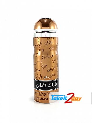 Al Raheeb Kalemat Almas Brown Deodorant Body Spray For Men 200 ML By Lattafa