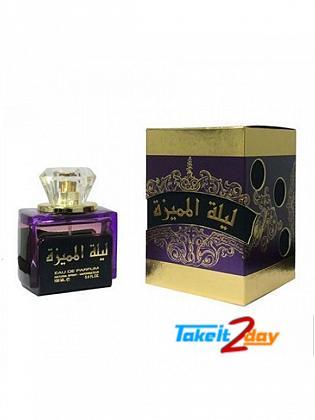 Lattafa Lailat Al Mumayeza Perfume For Men And Women 100 ML EDP