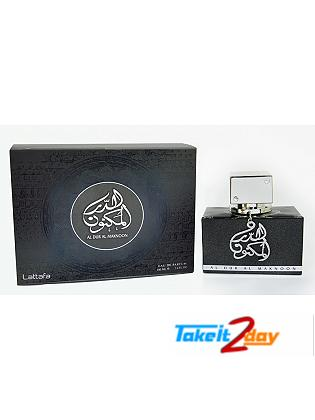Lattafa Al Dur Al Maknoon Silver Perfume For Men And Women 100 ML EDP