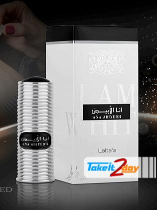 Lattafa Ana Abiyedh I Am White Perfume For Men And Women 25 ML CPO