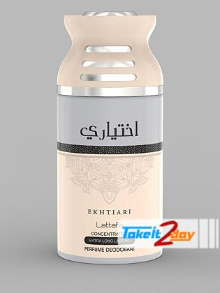 Lattafa Ekhtiari Perfume Deodorant Body Spray For Men And Women 250 ML
