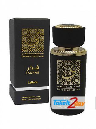Lattafa Fakhar Perfume For Men And Women 30 ML EDP