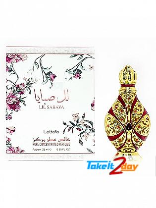 Lattafa Lil Sabaya Perfume For Men And Women 25 ML CPO