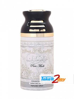 Lattafa Pure Musk Perfume Deodorant Body Spray For Men And Women 250 ML
