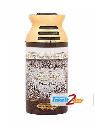Lattafa Pure Oudi Perfume Deodorant Body Spray For Men And Women 250 ML