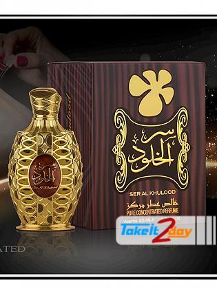 Lattafa Ser Al Khulood Brown Perfume For Men And Women 25 ML CPO