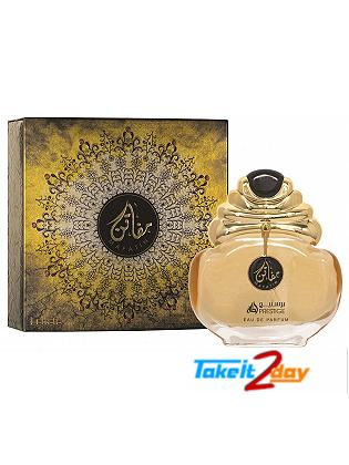 Lattafa Mafatin Gold Perfume For Men And Women 100 ML EDP