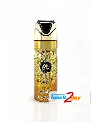 Lattafa Mafatin Prestige Deodorant Body Spray For Men And Women 200 ML