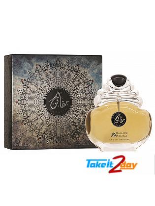 Lattafa Mafatin Silver Perfume For Men And Women 100 ML EDP