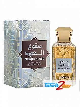 Lattafa Manqu E Al Oud Perfume For Men And Women 100 ML EDP