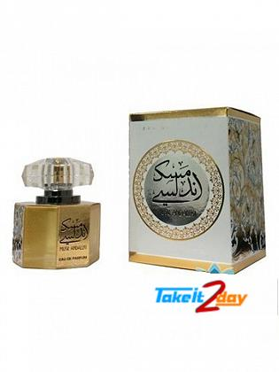 Lattafa Musk Andalusi Perfume For Men And Women 100 ML EDP