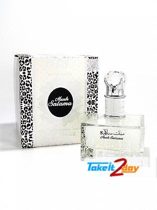 Lattafa Musk Salama Perfume For Men And Women 100 ML EDP