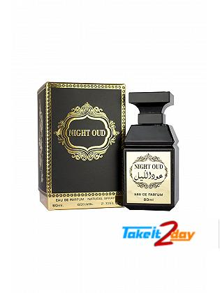 Lattafa Night Oud Perfume For Men And Women 80 ML EDP