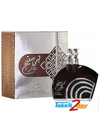 Lattafa Prestige Al Maleki Elite Edition Perfume For Men And Women 100 ML EDP