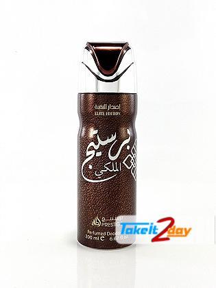 Lattafa Prestige Al Maleki Elite Edition Deodorant Body Spray For Men And Women 200 ML